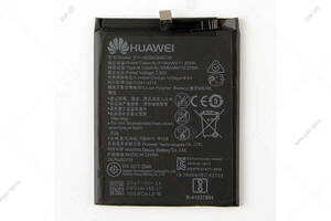 Купить Аккумулятор (АКБ) для Huawei P10 (VTR-L29),  Honor 9 (STF-09) HB386280ECW от 420 рублей | GSM-OПT - www.gsm-opt.ru