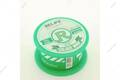 /userfiles/image/medium/66576.jpg